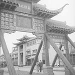 1939, Gate on Broadway