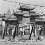 New Chinatown Gate
