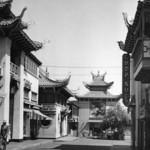 1950, Gin Ling Way